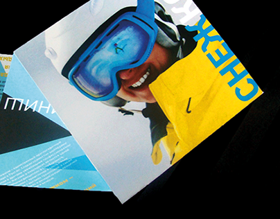 Ski resort snejcom brochure design on behance for Ski designhotel