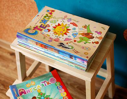 Illustrations for children's magazines