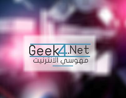 شعار مدونة مهوسي الانترنيت| Logo Geek4.net