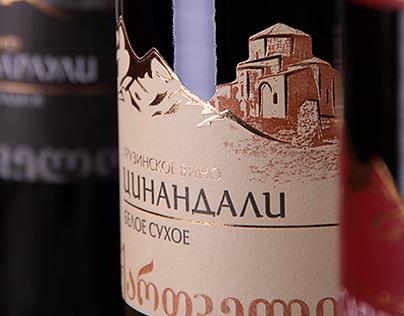 Wine packaging design/Дизайн этикетки для вина