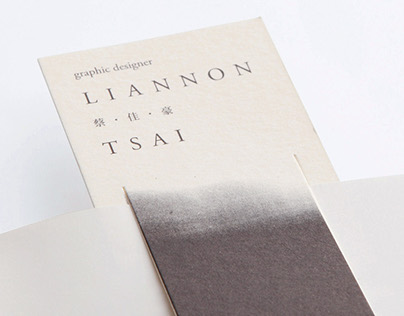 """""""absorb""""  — name card / bookmark"""