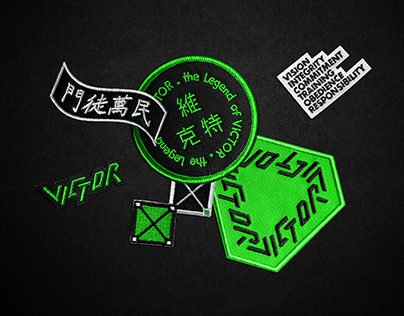 VICTOR 2020 活動識別