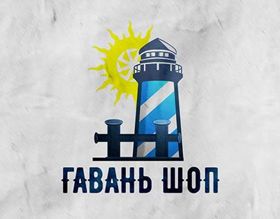 Logotype for yacht shop in Samara