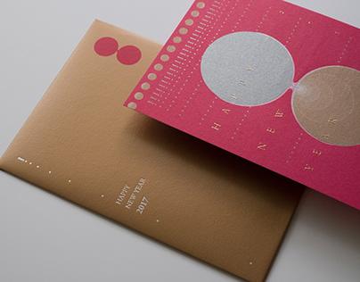 2017 eslite new year card 誠品 西洋賀年卡