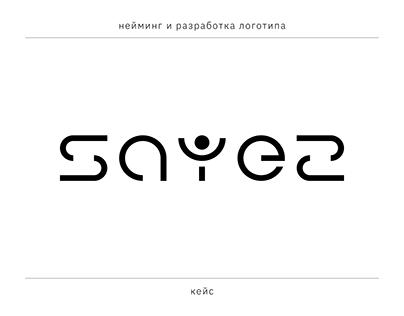 SAYES // naming and logo