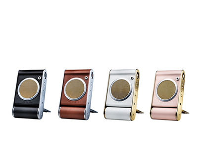 Ted Baker Audio Collection 2014