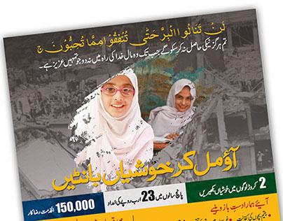 Al Khidmat Welfare Society Ramzan Campaign 2014