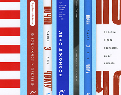 Book covers 2015
