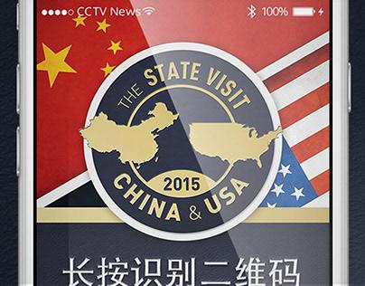 the State Visit: China & USA 2015