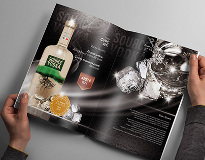 THE BOOKLET OF THE COMPANY FOR THE SALE OF ALCOHOL