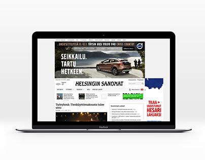 Volvo Car | V40 Cross Country online