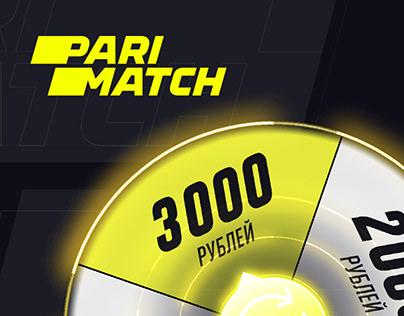 Колесо для PariMatch