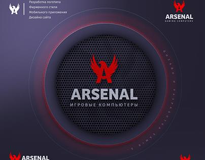 Arsenal Gaming Computers Logo Design