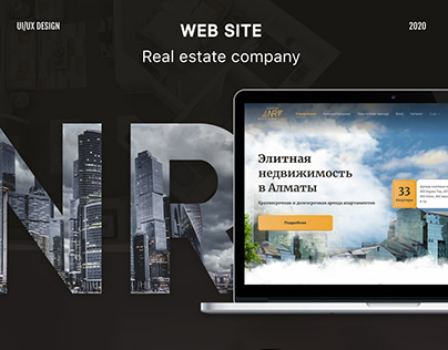 Real estate company | Website | Риелторская компания NR
