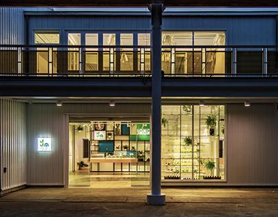 Jin Jhan - GreentHouse 皆展溫室展示中心