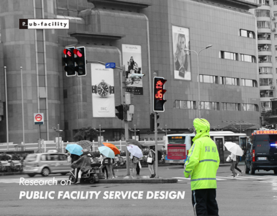 Research   Service Design of Public Facilities