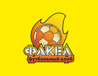 Football club Fakel concept logo