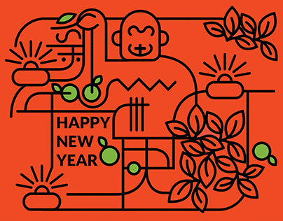 Happy New Year - 2016 - 新年快乐