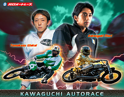Athlete of Japan Auto Racing Graphic design