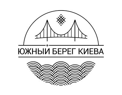 Южный Берег Киева