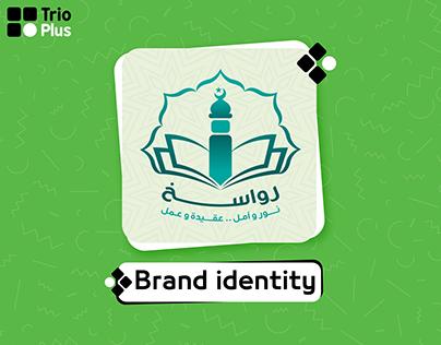 رواسخ (Brand identity)