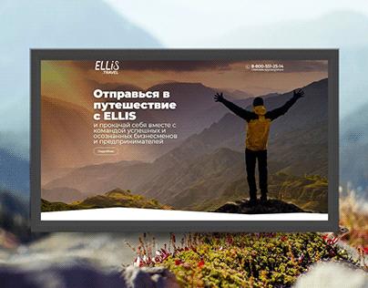 Корпоративный туризм | Разработка сайта
