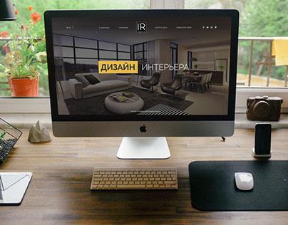 Theme for Interior design