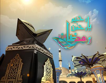 Ramadan Title