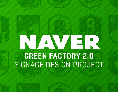 NAVER GREEN FACTORY 2.0 SIGNAGE SYSTEM DESIGN PROJECT