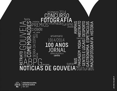 Notícias de Gouveia - Concurso de Fotografia | Poster