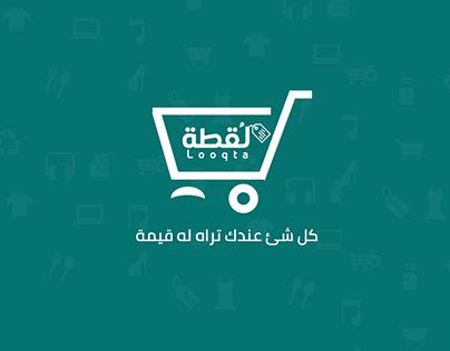 تطبيق لقطة | Looqta App