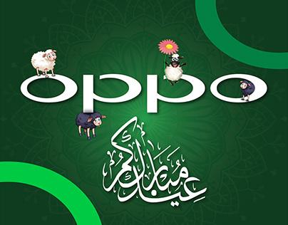 Eid Adha Mubarak With OPPO
