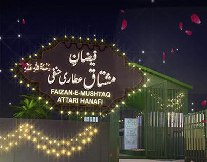 Haji Mushtaq Attari