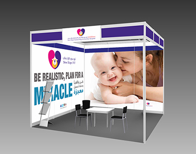 NHH - Exhibition Booth