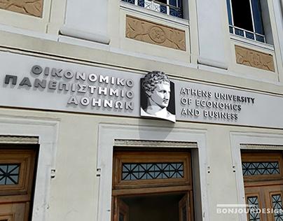 REBRANDING OF ATHENS UNIVERSITY OF ECONOMICS & BUSINESS