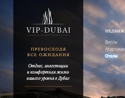 VIP Dubai website design