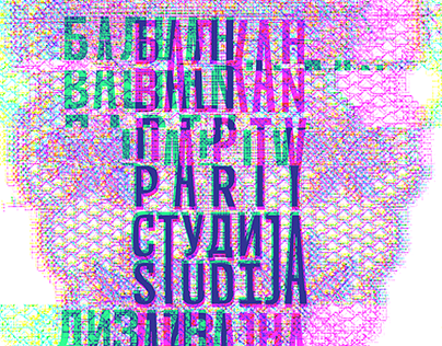 Balkan Party Animated Poster