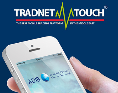 TTouch IOS7 | iPhone5