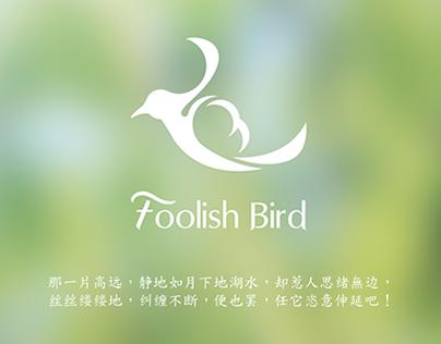 Foolish Bird AIR Cleaner Logo design