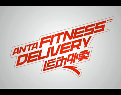 Fitness Delivery