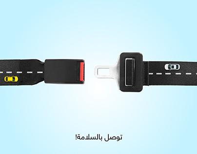 Aramco seatbelt awareness ad