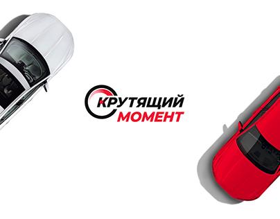 "Логотип компании ""Крутящий Момент"" | Torque | Logotype"