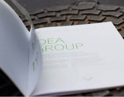 Corporate Booklet
