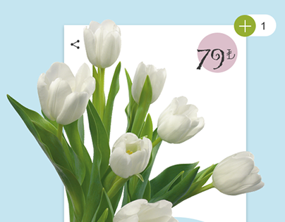 Flower Product Page