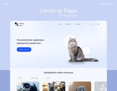 Happy Pets | Landing page