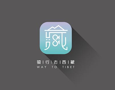 Way To Tibet | UI Design