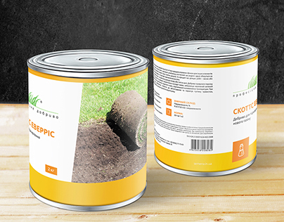 Fertilizer jar / Branding, packaging