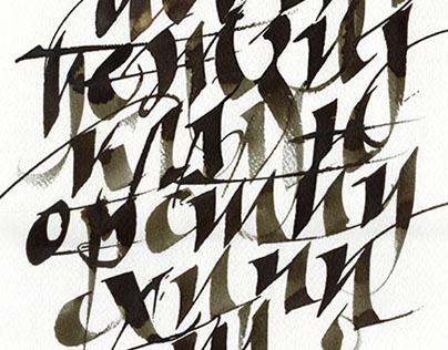 Modern calligraphy 2