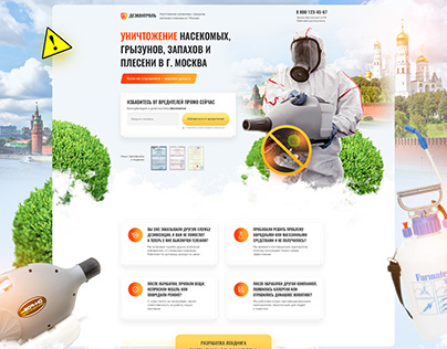 Landing Page for Disinfection Company
