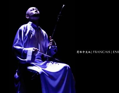 Site du musicien Guo Gan